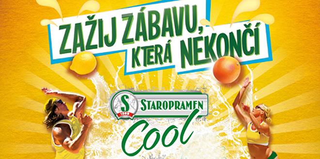 cool_super_cup
